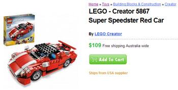 Lego car, yeah!